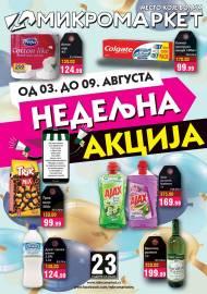MIKROMARKET - NEDELJNA AKCIJA - Akcija do 09.08.2020.