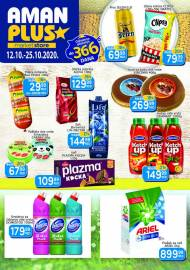 AMAN PLUS MARKETI KATALOG - Akcija do 25.10.2020.