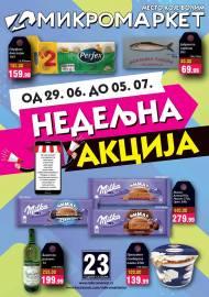 MIKROMARKET - MESTO KOJE VOLIM - NEDELJNA AKCIJA SNIŽENJA do 05.07.2020.