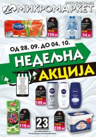 MIKROMARKET - NEDELJNA AKCIJA - Akcija do 04.10.2020.